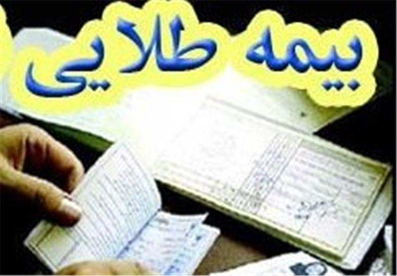 ✅ خبر خوش برای معلمان و فرهنگیان