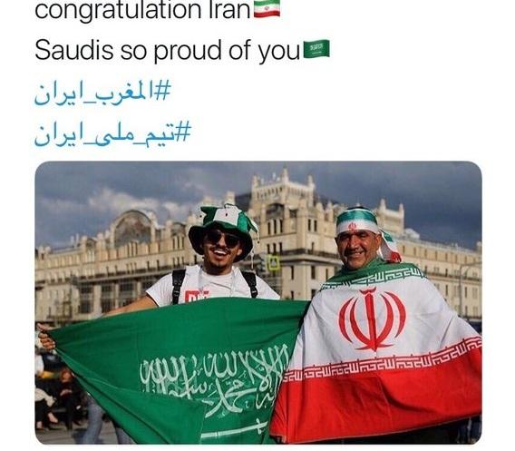 ✅ جام جهانی 2018 روسیه؛ تبریک مردم عربستان به شاگردان کی روش +تصاویر