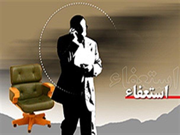 ✅ اعضای شورای شهر رویان استعفا دادند/ علت بیتوجهی به مطالبات
