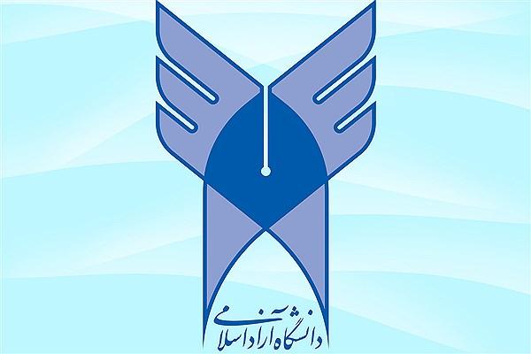 ✅ تقویم آموزشی واحدهای مجری رشته های علوم پزشکی دانشگاه آزاد اسلامی اعلام شد