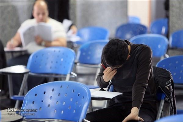 ✅ زمان آزمون کارشناسی ارشد تغییر نمیکند