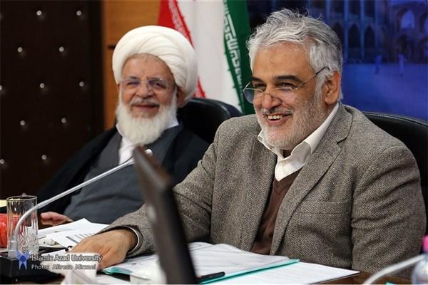 ✅ پرداخت دومین بسته حمایتی مالی به کارکنان دانشگاه آزاد اسلامی همزمان با دهه فجر