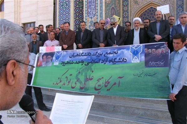 دانشگاهیان دانشگاه آزاد اسلامی شاهرود رئیسجمهوری آمریکا از ملت ایران عذرخواهی کند