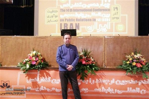 در کنفرانس بینالمللی روابط عمومی ایران صورت گرفت تجلیل از مدیر روابط عمومی دانشگاه آزاد اسلامی شاهرود