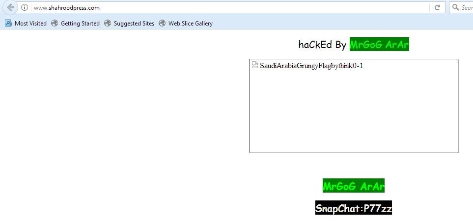 هک سایت شاهرود پرس توسط هکرهای سعودی