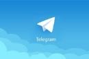 رقیب جدید تلگرام در راه است!