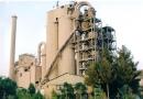 کارخانه سیمان شاهرود در آستانه تعطیلی /۲۰۰۰ کارگر در آستانه بیکار شدن