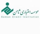 ورشکستگی موسسه مالی اعتباری ثامن شایعه است