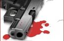🔴 دو فقره قتل بر اثر تیراندازی در شاهرود