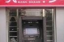 سقف برداشت از خودپرداز بانکها افزایش یافت