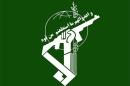 ✅ جزییات کشف بسته انفجاری در نجفآباد اصفهان اعلام شد