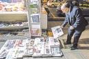 ✅ شاهرخ صالحی کرهرودی * به بهانه روز خبرنگار/ جایگاه حقوقی رسانهها در توسعه امنیت اجتماعی