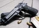 سرقت ناشیانه از بانک با اسلحه قلابی