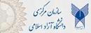 اطلاعیه دانشگاه آزاد اسلامی در مورد امتحانات پایانترم این دانشگاه در پی ارتحال حضرت آیت الله رفسنجانی